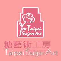 Taipei Sugar Art  (Tainan City)