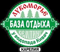 лого база отдыха кемпинг_карелия.png