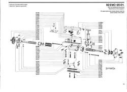 Polar 92EMC-1---018
