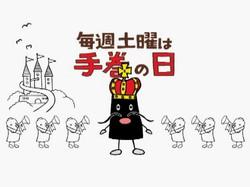 小僧寿しチェーン「テマキングさま」篇