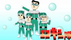 Panasonic「エコキュー隊 第二話」