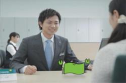 伊予銀行TVCM「行員篇」