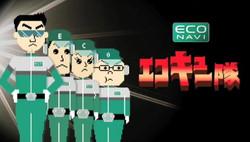 Panasonic「エコキュー隊 第一話」
