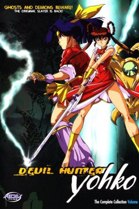 Devil Hunter Yohko - Vol. 1