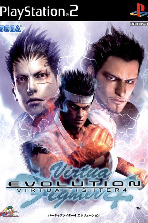 Virtua Fighter 4 - Evolution