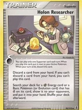 Trainer - Holon Researcher #95