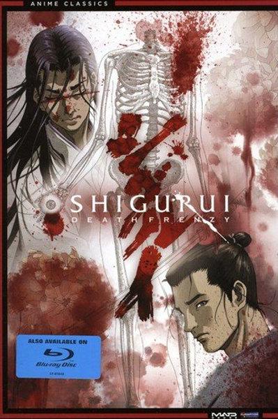 Shigurui: Death Frenzy - Complete Series