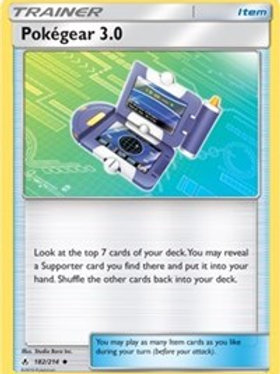 Trainer - Pokegear 3.0 #182