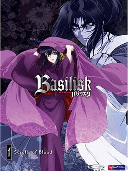 Basilisk: Scrolls of Blood - Vol. 1