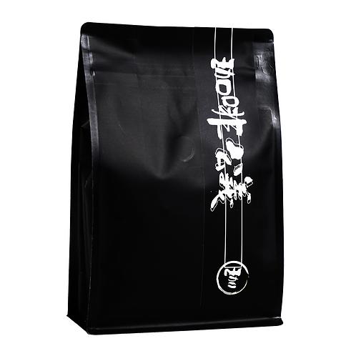 珈啡公義 珈啡豆 250g -深烘焙 (公義/是非)