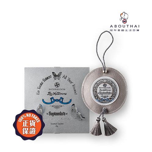 Bath & Bloom 九月香囊(暖意花香) September scented sachet