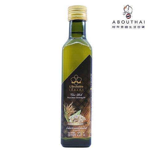 LOrchidée 香茅米糠油255ml