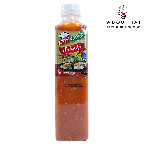 Chef Art 泰式火鍋醬 500g
