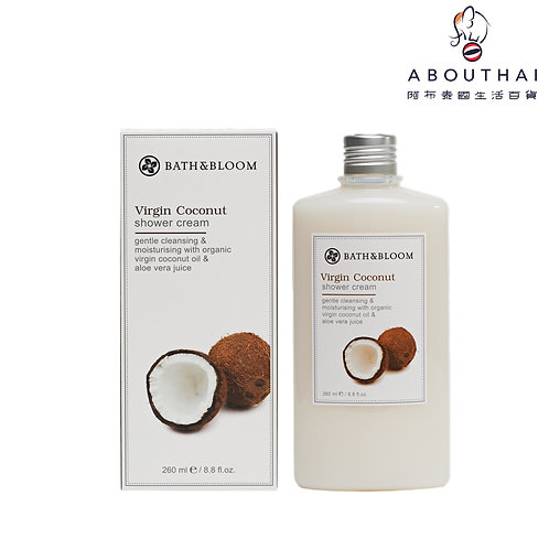 Bath & Bloom 椰子油沐浴乳 Virgin Coconut Shower cream 260ml