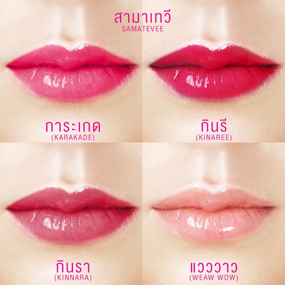 kajao-lips-reviews-25.jpg