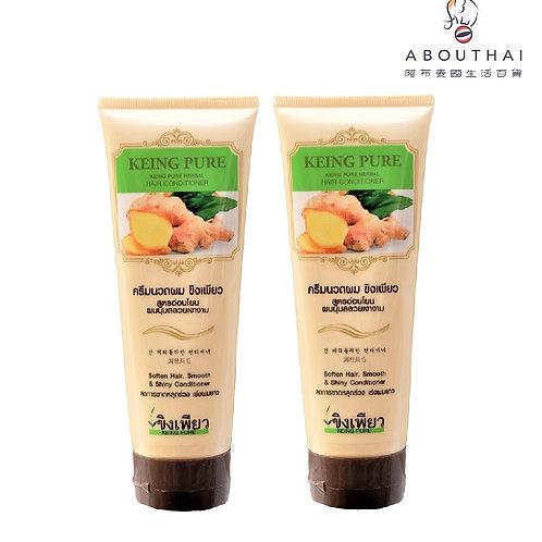 Keing Pure 泰國生薑防脫髮護髮素 250ml (2支裝)