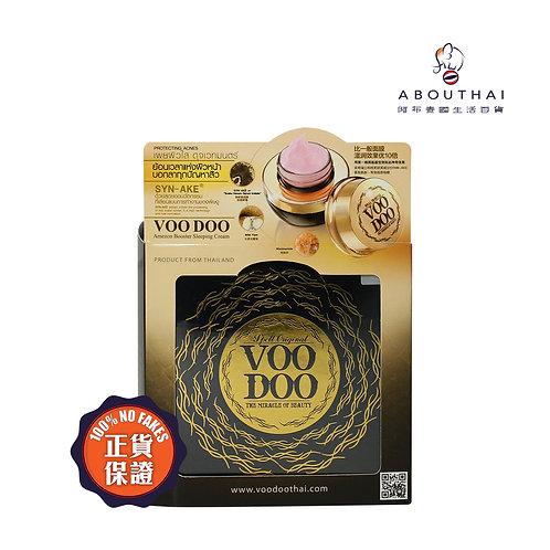 Voodoo黑蛇毒睡眠面膜 Amezon Booster Cream Mask 30.5g