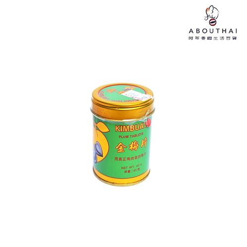 泰國金梅片 45克
