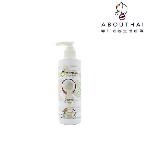TROPICANA-椰子油深層修護洗髮露 (一般髮質適用)-240ml