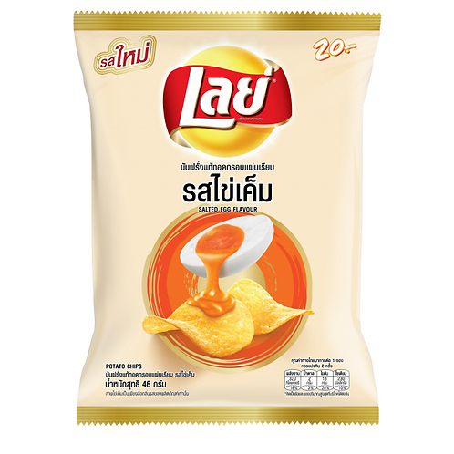 LAYS 咸蛋黃味薯片46g