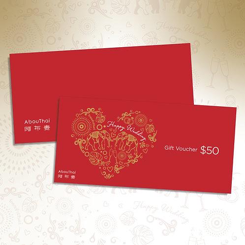 阿布泰結婚禮券(每套10張)
