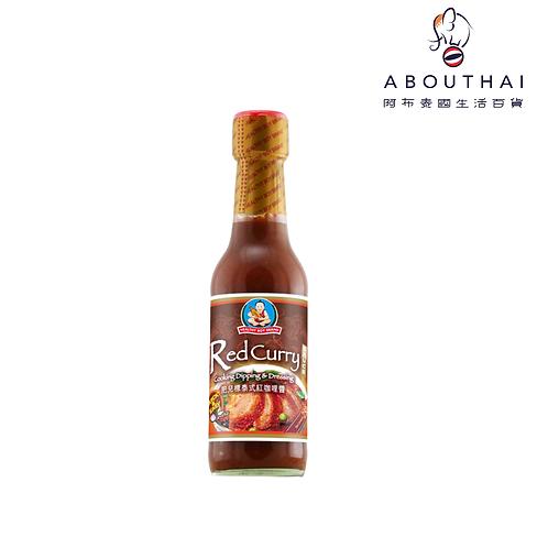 Healthy Boy 泰式紅咖哩醬250ml
