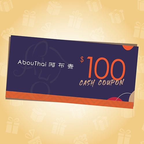 阿布泰$100現金券(1套5張)