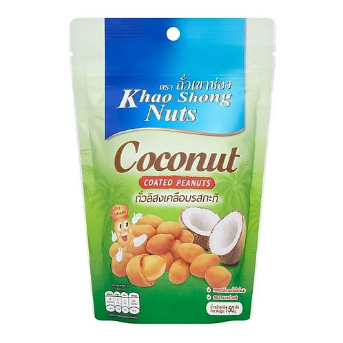 Khao Shong 椰子味花生豆 150克