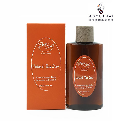 BORI SUT 香薰按摩精油250ml - Unlock The Door