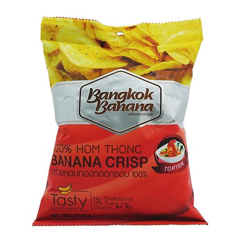 BANGKOK BANANA 香蕉片60g (冬蔭味)