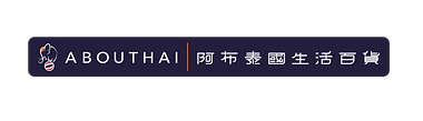 ABOUTHAI_Ad_logo_01.png