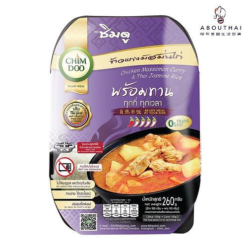 CHIM DOO 自熱飯盒-泰國茉莉香米配馬沙文咖哩雞即食飯 260g