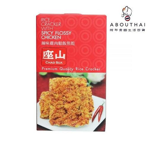 座山-辣味雞肉鬆飯焦乾 80g