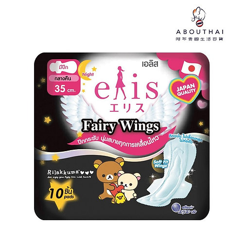 Elis 極緻綿柔夜用護翼衛生巾 35cm x 10片裝
