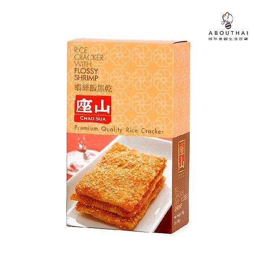 座山-蝦肉絲飯焦乾 80g (2件)
