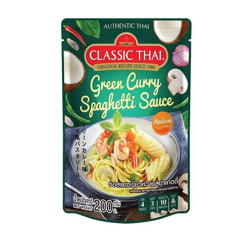 Classic Thai 青咖哩意粉醬 200克