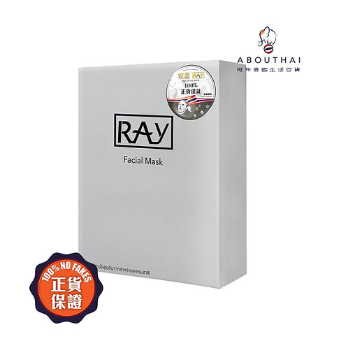 RAY 妝蕾泰國蠶絲面膜 (銀) SILVER FACIAL MASK