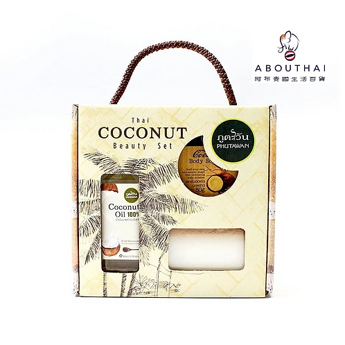 PHUTAWAN 椰子禮盒套裝 Thai Coconut Gift set