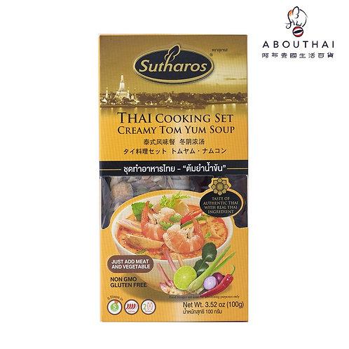 Sutharos 泰式煮食套裝 - 冬蔭濃湯 100g