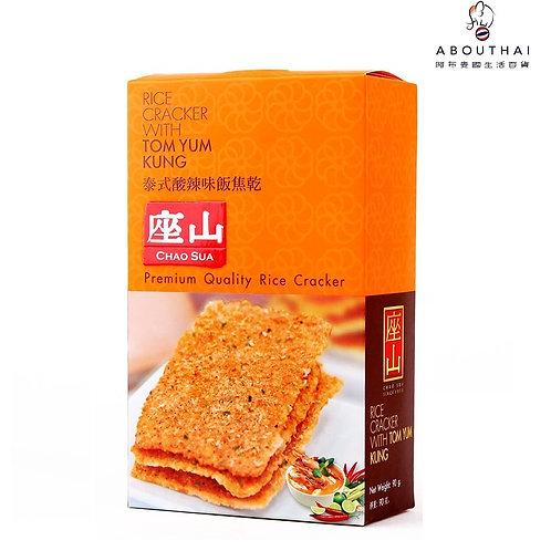 座山-泰式酸辣味飯焦乾 80g (2件)