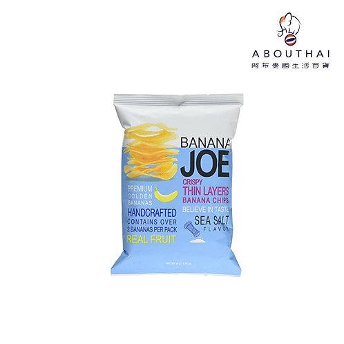 Banana Joe 海鹽味脆片50g