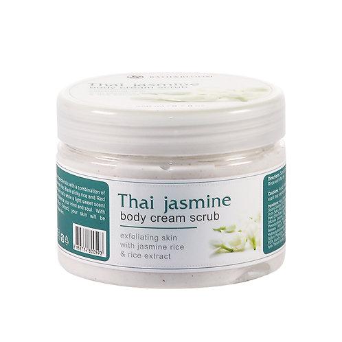 泰國茉莉去角質霜 THAI JASMINE BODY SCRUB