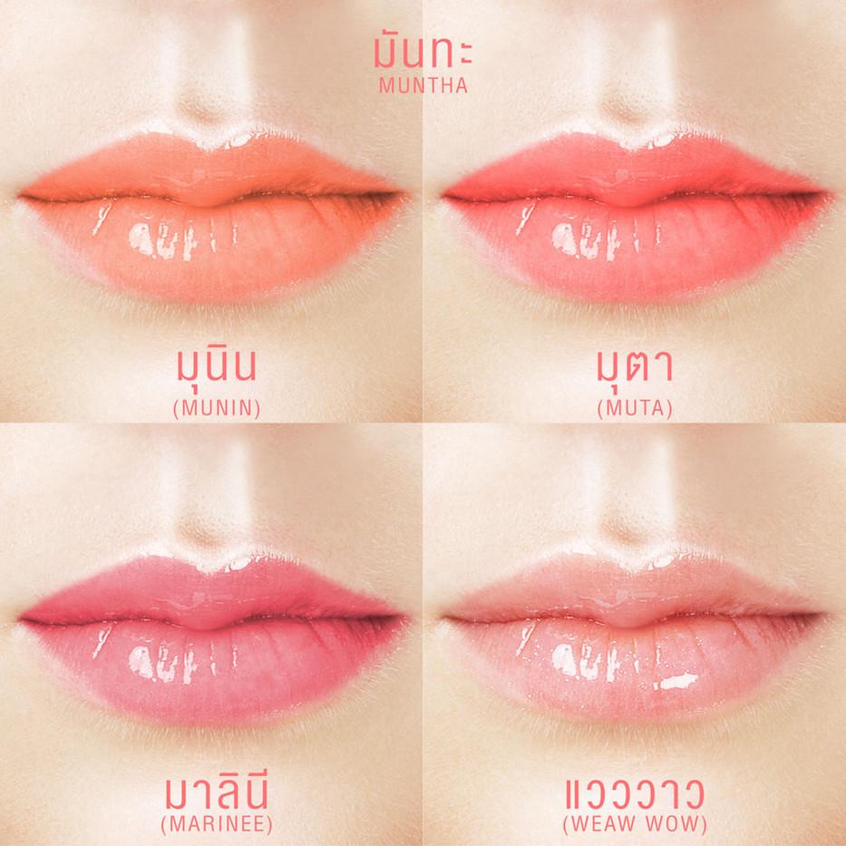 kajao-lips-reviews-27.jpg
