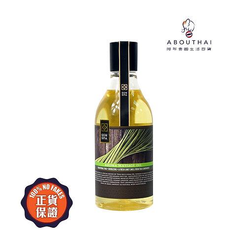 SENSPA 香茅按摩油 Lemongrass massage oil 250ml