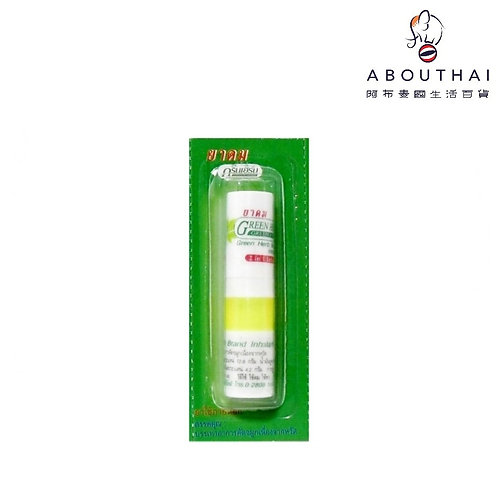 Green Herb 天然草藥鼻通 2in1 Nasal Inhaler