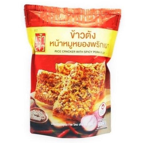 座山 - 泰國辣肉鬆飯乾70g