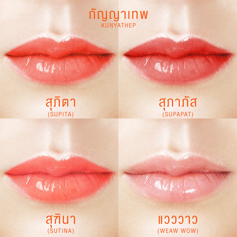 kajao-lips-reviews-29.jpg
