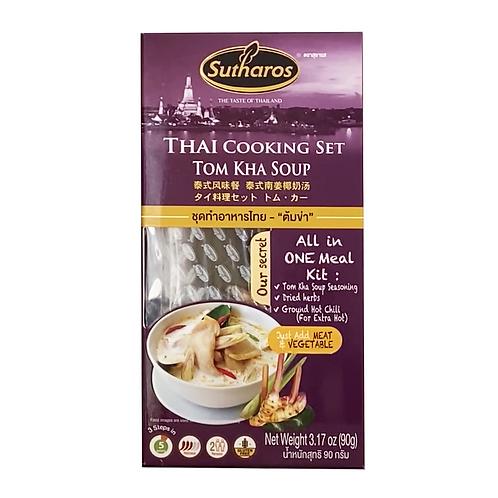Sutharos 泰式煮食套裝 - 南薑椰奶湯 90g