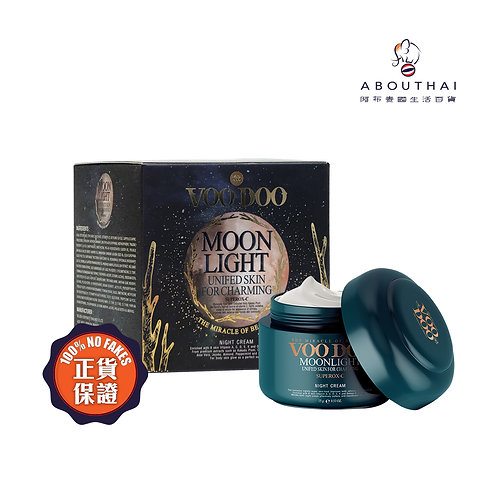 VOODOO 月亮晚霜 Moonlight Night Cream15g