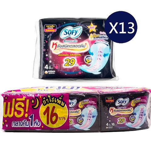 Sofy 夜用衛生巾 29cm - 13包裝